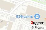 Схема проезда до компании Капстройэкология в Москве