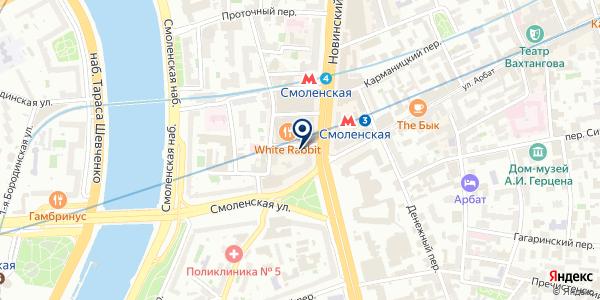 ДОПОЛНИТЕЛЬНЫЙ ОФИС СМОЛЕНСКИЙ на карте Москве