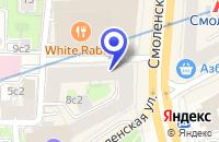 Схема проезда до компании ИНТЕРЬЕРНЫЙ САЛОН FONDERAL S.R.L. в Москве