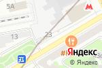 Схема проезда до компании Магазин табачной продукции в Москве
