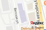 Схема проезда до компании Колледж автомобильного транспорта №9 в Москве