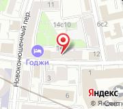 Министерство РФ по развитию Дальнего Востока
