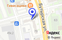 Схема проезда до компании ИНФОРМАЦИОННОЕ АГЕНТСТВО КИТ в Москве