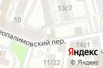 Схема проезда до компании Хороший год в Москве