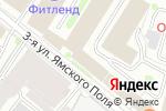 Схема проезда до компании Новек в Москве