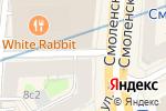 Схема проезда до компании Smartal в Москве