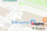 Схема проезда до компании МАКС-АВИА в Москве