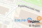 Схема проезда до компании Power Plate в Москве