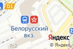 Схема проезда до компании Express pay в Москве