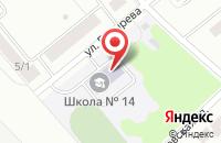Схема проезда до компании Средняя общеобразовательная школа №14 в Подольске