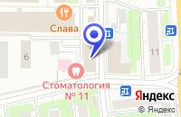 Схема проезда до компании КОМПЬЮТЕРНЫЙ ЦЕНТР НЕКСТЕР в Москве