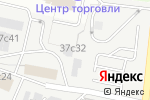 Схема проезда до компании Seventa-service в Москве