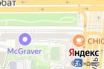 Схема проезда до компании Ассоциация брачных агентств в Москве