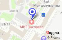 Схема проезда до компании ДОПОЛНИТЕЛЬНЫЙ ОФИС № 1 в Москве