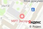 Схема проезда до компании В темпе жизни в Москве