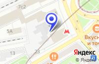 Схема проезда до компании ПТФ ОФИС СЕРВИС ДИЗАЙН в Москве
