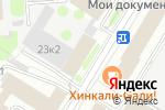 Схема проезда до компании Русские системы в Москве