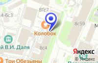 Схема проезда до компании ПРЕДСТАВИТЕЛЬСТВО В МОСКВЕ ТФ ИНТЕРСЕД в Москве