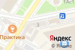 Схема проезда до компании Раковая на Тишинке в Москве