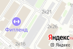Схема проезда до компании Alfa-nail в Москве