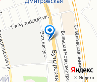 """Центр Дезинфекции"" ООО"