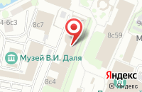 Схема проезда до компании Центр Нарративной Психологии и Практики в Москве