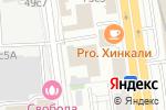 Схема проезда до компании Флюгарница в Москве