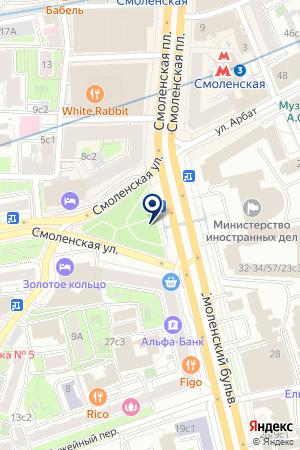 МАГАЗИН БЫТОВОЙ ТЕХНИКИ ARDO на карте Москвы