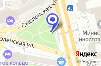 Схема проезда до компании МАГАЗИН БЫТОВОЙ ТЕХНИКИ ARDO в Москве
