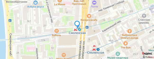 метро Смоленская