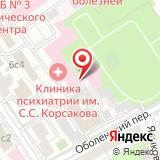 Клиника Психиатрии им. С.С. Корсакова