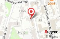 Схема проезда до компании Поиск в Москве