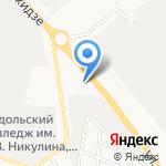 Универсальный на карте Подольска