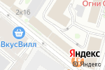 Схема проезда до компании Corporate Travel Management Solutions в Москве