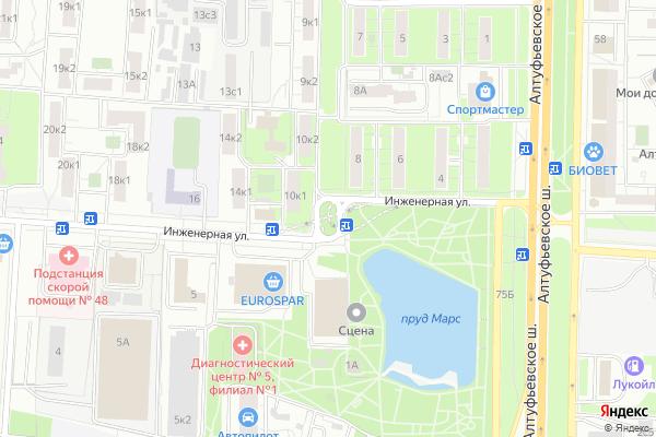 Ремонт телевизоров Район Алтуфьевский на яндекс карте