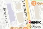 Схема проезда до компании ПСА в Москве