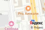Схема проезда до компании Маре Вита в Москве