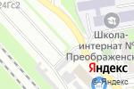Схема проезда до компании Городская служба перемещения транспортных средств в Москве