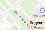 Схема проезда до компании SPA-салон на Тишинке в Москве