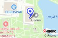 Схема проезда до компании КИНОТЕАТР МАРС в Москве