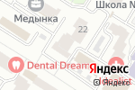 Схема проезда до компании ДентаГрад в Москве