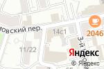 Схема проезда до компании Посольство Непала в г. Москве в Москве