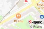 Схема проезда до компании Теремок в Москве
