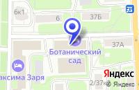 Схема проезда до компании ТФ ПОЛИДРЕЙН в Москве