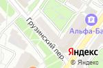 Схема проезда до компании Русалочка Шик в Москве
