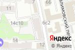 Схема проезда до компании ANGELOV в Москве
