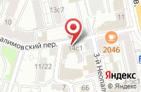 Схема проезда до компании РиалГрупп в Москве