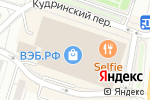 Схема проезда до компании Родис в Москве