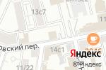 Схема проезда до компании Наше Наследие в Москве
