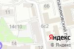 Схема проезда до компании Страховое агентство в Москве